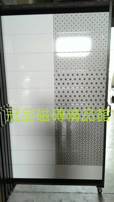 ◎冠品磁磚精品館◎進口精品 施釉磚白+黑圈花磚-(共一款)-20X60 CM