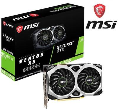 現貨】MSI 微星 GTX1660 SUPER VENTUS XS 6G OC 雙風扇 GTX1660S【公司貨 硬客