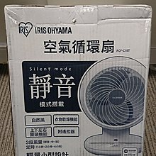 IRIS OHYAMA 空氣循環扇 PCF-C18T