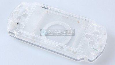 PSP2000 PSP2007 全機外殼含按鍵 副廠零件(透明)【台中恐龍電玩】