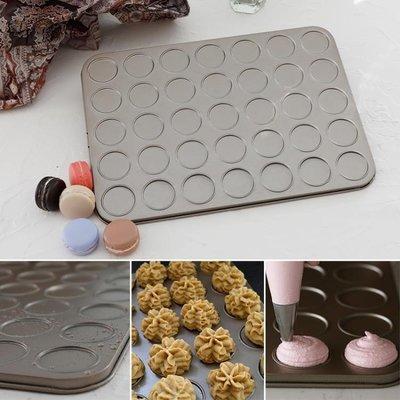 35連馬卡龍不沾烤盤 diy曲奇餅干烤盤 烤箱用底盤裱花板烘焙模具