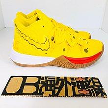 Nike Kyrie 5 Spongebob SquarePants 海綿寶寶 黃 聯名 籃球 男 CJ6951-700