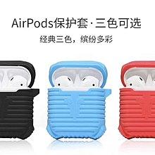 Coteetc I AirPod 軟膠保護套