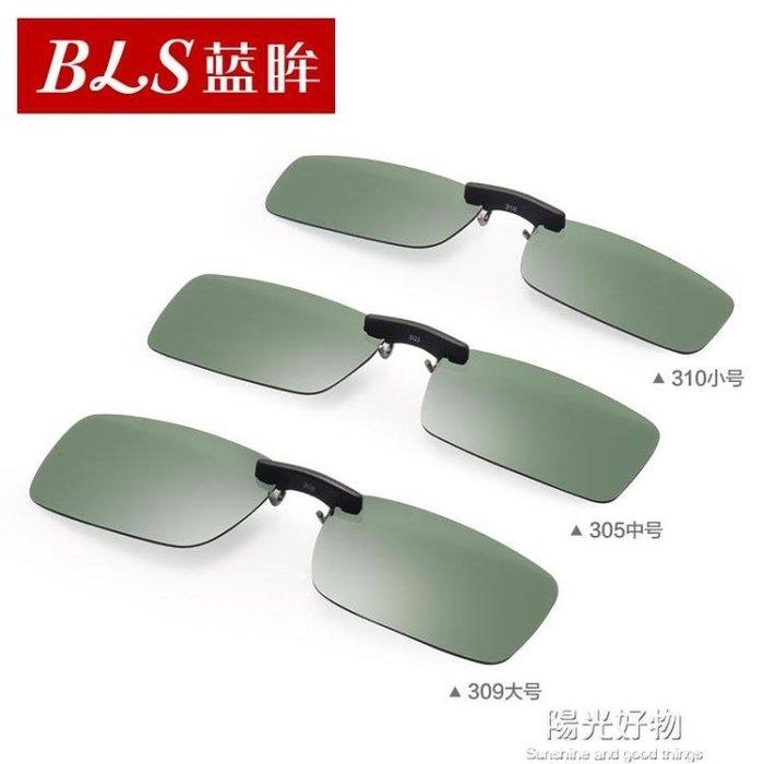 夜視鏡太陽鏡夾片式眼鏡偏光鏡夾片夜視墨鏡男女司機鏡眼睛釣魚YGHW13224
