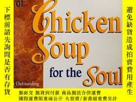 簡書堡英文原版心靈雞湯.第4輯 A 4th Course of Chicken Soup for the Soul 可議