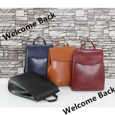 2015韓國新款【 Welcome Back 】時尚感翻蓋兩用後背包 (訂單滿1500免運)