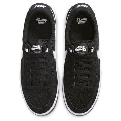 ➕sneakersplus➕Nike SB Adversary 滑板 休閒復古鞋 黑色 白勾 CJ
