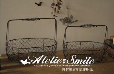 [ Atelier Smile ] 鄉村雜貨 復古作舊 提把鐵製收納籃  鐵籃 二件套 # 特價出清 # 直播