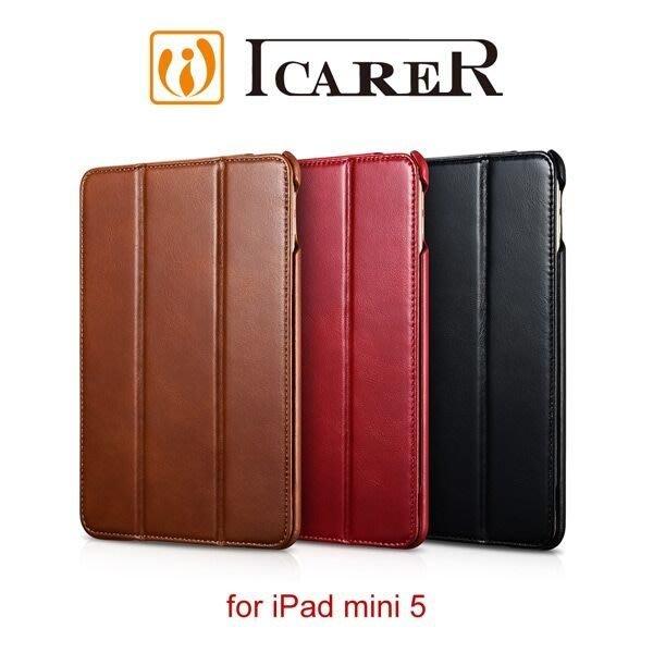 公司貨 ICARER 復古系列 iPad mini 5 (2019) 三折站立 手工真皮皮套 牛皮 保護套 防潑水內裡