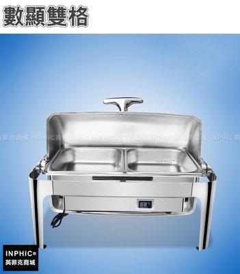 INPHIC-自助餐爐飯店保溫餐爐buffet爐外燴爐隔水保溫鍋電熱鍋保溫爐-數顯雙格_MXC3854B