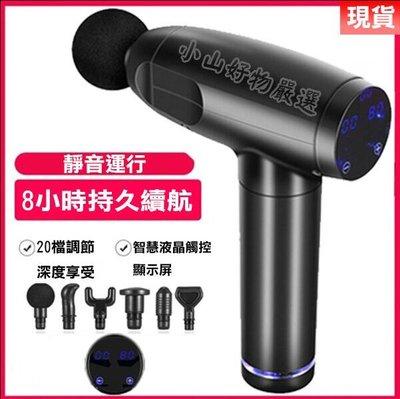 現貨免運 K3震動筋膜槍 【送6種按摩頭】USB充電 20段 USB筋膜槍電動按摩器肌肉放鬆器運動深層震動按摩槍
