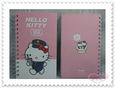 Hello Kitty 新太魯閣號 筆記本 記事本 帳務本 30開 台灣製 62024105