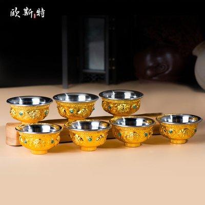 hello小店-藏傳佛教 佛教法器 合金鎏金八吉祥供水碗 供水杯 七供不銹鋼內膽#供水杯#果盤#
