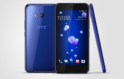 HTC U11+64GB 空機$10470搭門號再送行動電源+玻璃貼+清水套+傳輸線方案請洽門市