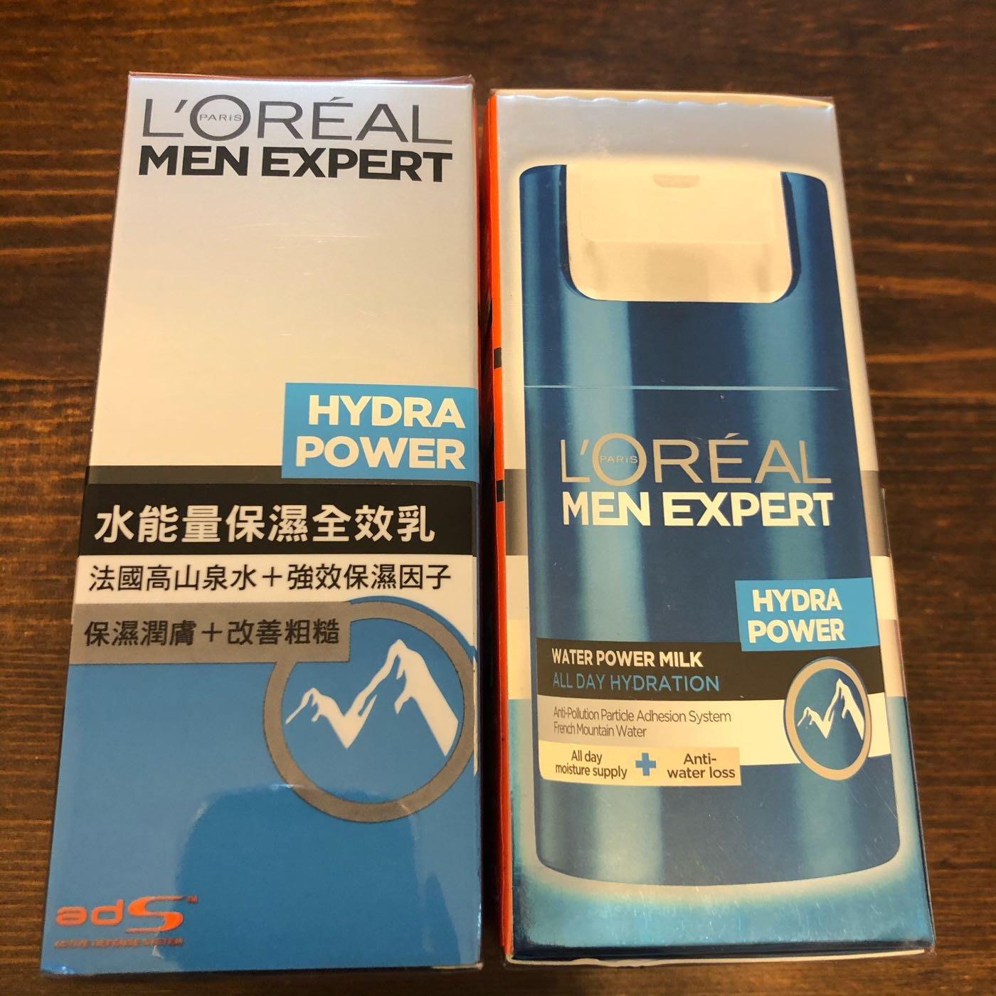 L'Oréal巴黎萊雅 水能量保濕全效乳 50ml