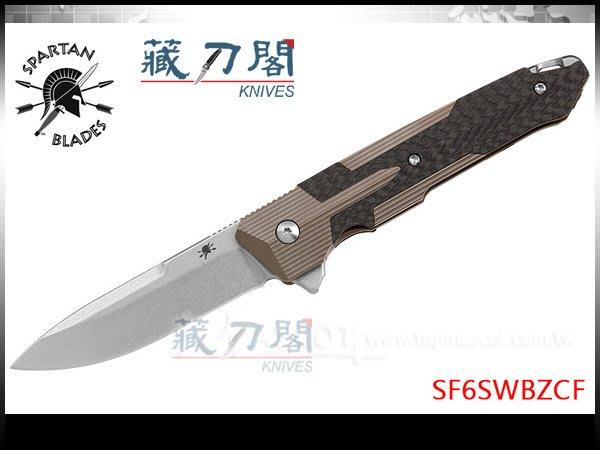 《藏刀閣》SPARTAN BLADES-(KARNOS)銅色鈦+碳纖維柄Flipper折刀