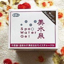 優惠3瓶$567✤預購✤小刁日本屋~日本空運直送✤旅美人 美水泉五合一啫喱面霜 80g