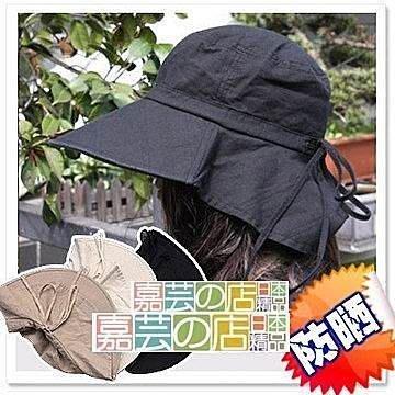 嘉芸的店 Siggi 帽子女夏天 遮陽帽女防紫外線太陽帽大沿防曬騎車沙灘帽 日本防曬帽