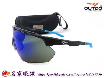 《名家眼鏡》OUTDO Sports 尼龍一片式藍水銀偏光太陽眼鏡配霧黑色鏡腳三段式可調鼻墊GT61002 C028