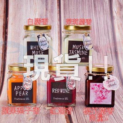 現貨!! [霜兔小舖]日本 JOHN'S BLEND 香氛膏 室內居家香氛 櫻花麝香限定 135g