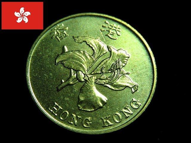 【 金王記拍寶網 】T1839  香港 錢幣一枚 (((保證真品)))