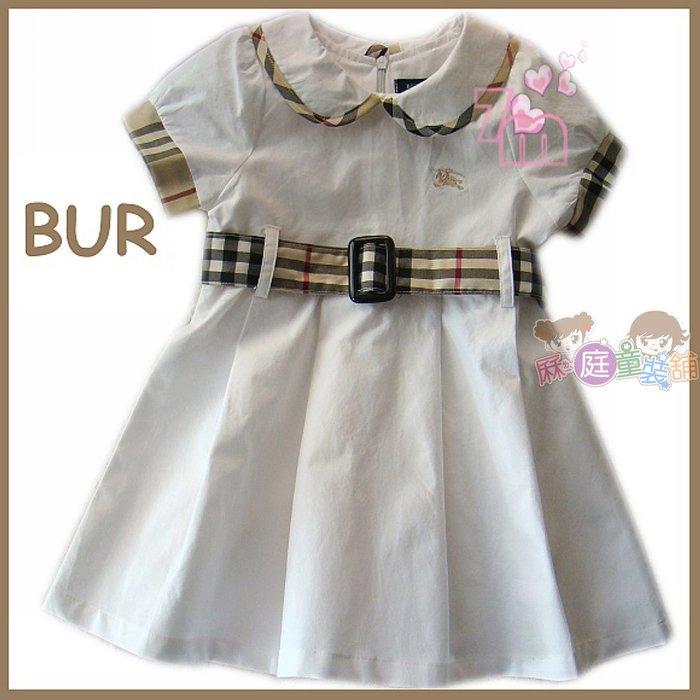 ❤厤庭童裝舖❤最後一件【B161】素面白色格紋洋裝/連身裙(XXL號)