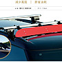 3D 卡固 車頂 導流板 Audi Q3 全車系 通用 6100-2/9