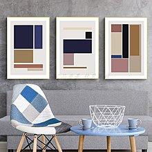 北歐抽象幾何色彩色塊丹麥裝飾畫畫芯掛畫壁畫客廳臥室背景牆畫心(不含框)