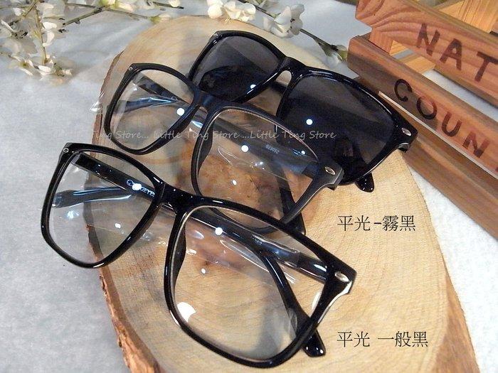 Little Ting Store:㊣雷朋中性方框鏡架膠框平光眼鏡防風黑膠框太陽眼鏡彈性鏡架防風防曬眼鏡UV400