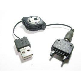 Sony Ericsson DCU-65/  k750 伸縮線/ 充電線 新竹市