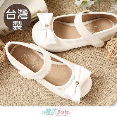 女童鞋 台灣製米飛兔授權正版手工公主鞋 魔法Baby sk1072