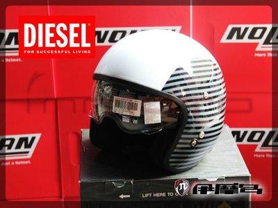 伊摩多※義大利 AGV Diesel 聯名款 HI-JACK STRIP白 半罩 安全帽 復古帽 飛行帽造型 凱旋 哈雷