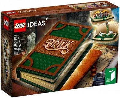 【CubeToy】樂高 21315 創意系列 立體故事書 - LEGO IDEAS Pop-Up Book -