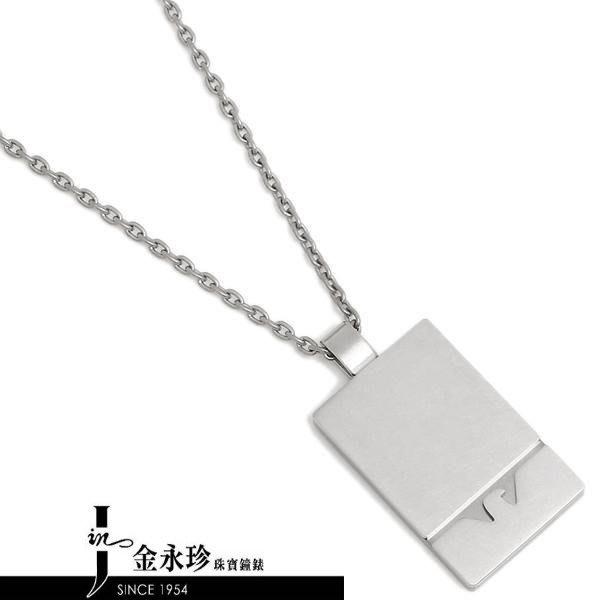【金永珍珠寶鐘錶*】 ARMANI 阿曼尼飾品 原廠真品 EGS2302040 經典項鍊 熱賣款 生日 聖誕禮*