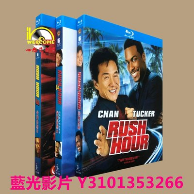 BD藍光電影1080P Rush Hour尖峰時刻 第1-3部 完整版