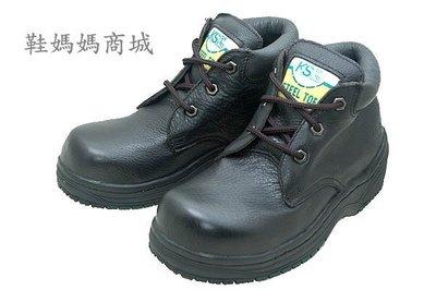 【鞋媽媽】[女小尺碼]全新真皮防滑*KS黑色3孔短靴*鋼頭鞋*工作鞋*ks026