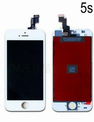 現貨 適用於 iphone5s iphone 5s 4吋 液晶螢幕總成 面板 液晶螢幕 總成 液晶螢幕總成 副廠