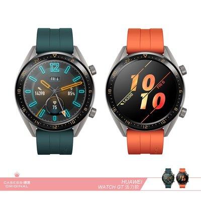 HUAWEI 華為 WATCH GT 活力款智慧型手錶 (送榮耀原廠運動臂帶+鋼化保貼)