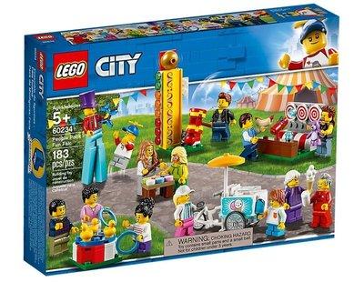 積木總動員 LEGO 樂高 60234 City系列 人偶套組:園遊會 People Pack - Fun Fair