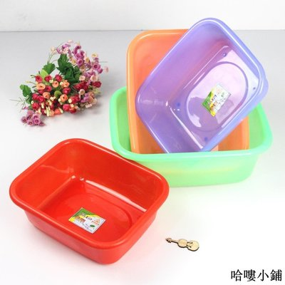 收納 特價小物 方形臉盆塑料方盆面盆涼粉涼皮盆洗菜盆水果盆收納盤彩色批發單筆訂購滿200出貨唷