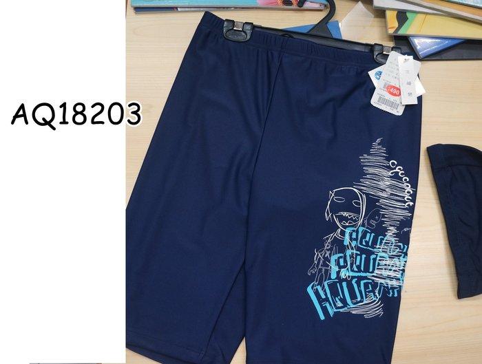 KINI買褲送帽-奧可那AQ18203 台灣製-萊卡男泳褲-塗鴨潮流丈青-七分馬褲款-M-EL 特價490元