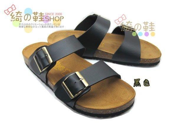 【超商取貨免運費】【男生柏肯鞋】男生拖鞋款 61黑色298 MIT 台灣製造 非勃肯鞋