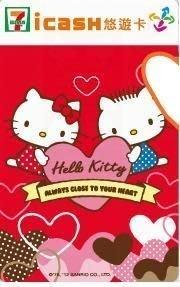 儷人館 ~ 7-11 icash 情人節 kitty  情人 iCASH 悠游卡 面交 郵票可