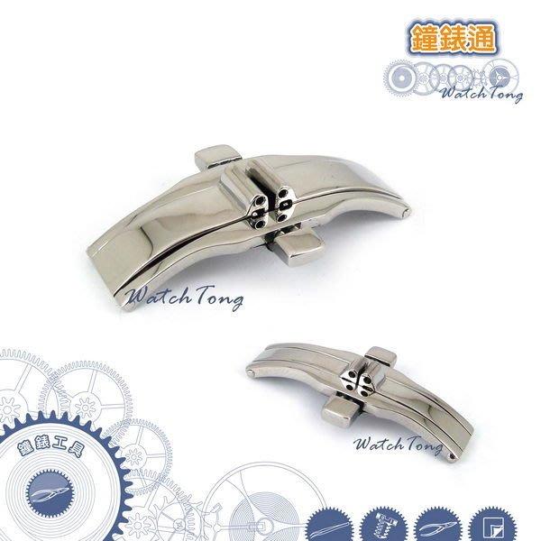 【鐘錶通】雙折扣/彈簧蝴蝶扣-小板/鋼帶專用錶扣├ 鐘錶配件 錶帶配件 ┤