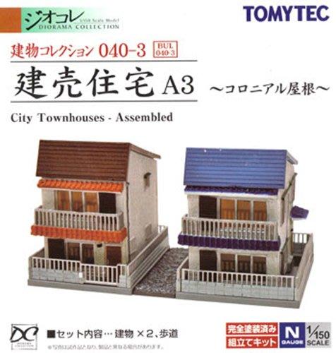 TOMYTEC 1/150 N規 建物 040-3 建物住宅 A3 (25739)+人間收藏 街角的眾人 (25632)