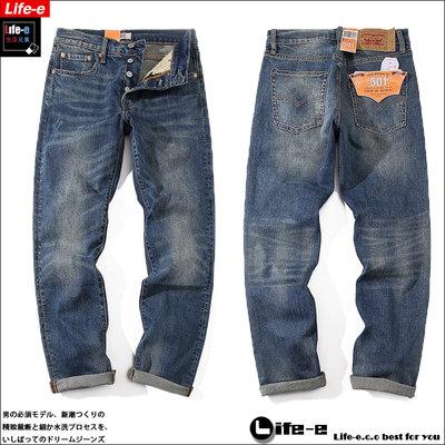24小時內發貨『65686』- levis levis 501 復古水洗日版丹寧嚴選小直筒彈性牛仔褲男款男士長褲工作褲