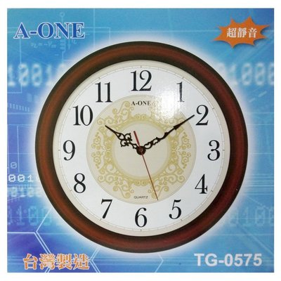 A-ONE造型圖紋指針 時鐘 台灣製造超靜音掛鐘 公司居家擺設 空間百搭【網路最低價↘】TG-0575