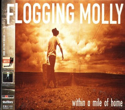 K - Flogging Molly - Within A Mile Of Home - 日版 - NEW
