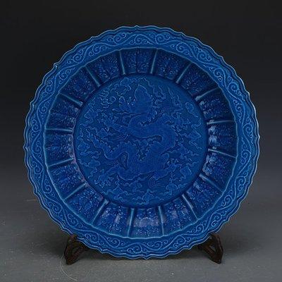㊣姥姥的寶藏㊣ 大明永樂藍釉堆雕龍紋棱口瓷盤  官窯文物古瓷器手工古玩古董收藏
