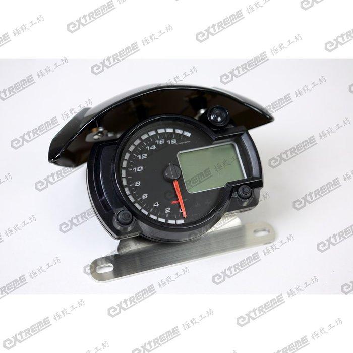[極致工坊]KTR 直上 KOSO RX-2N 多功能七彩液晶儀錶 線組 錶架